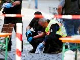 Selbstmordattentat in Ansbach